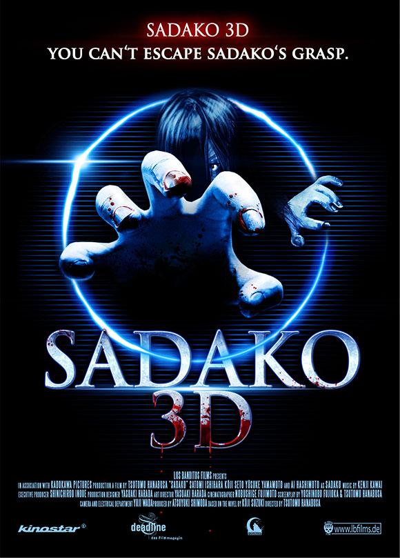 Sadako 3D- Poster