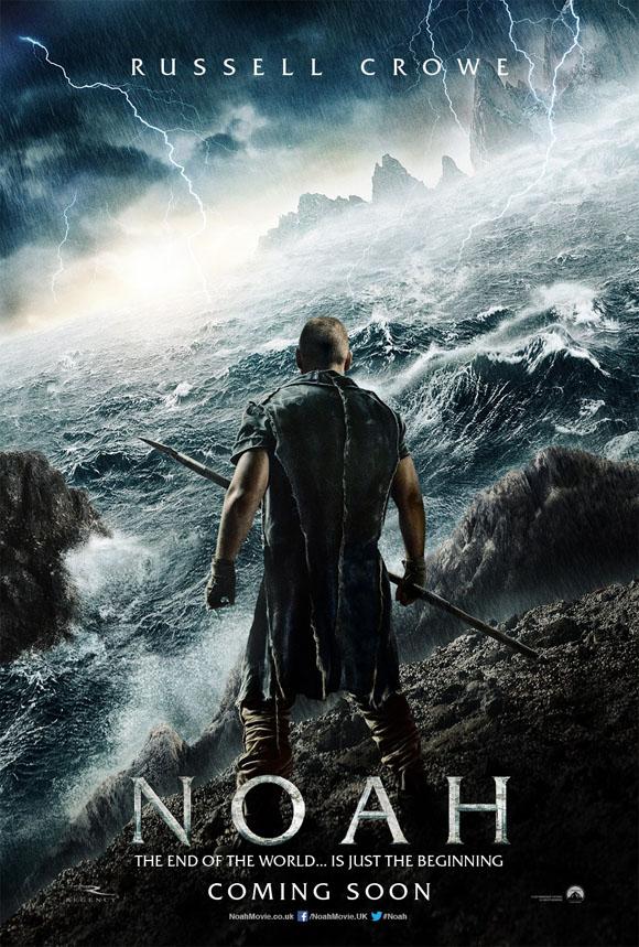 NOAH-Teaser-Poster